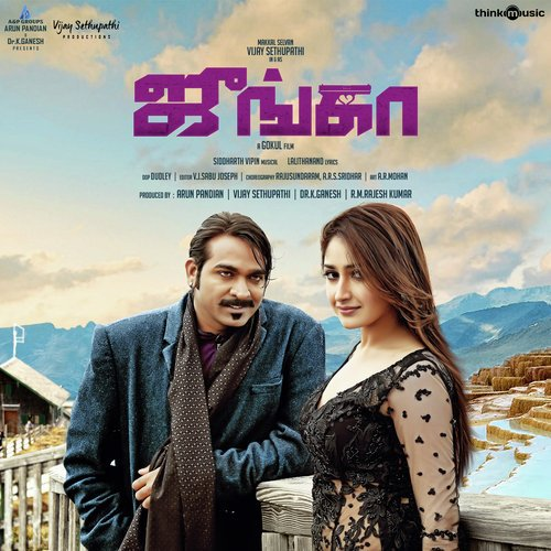 hd movie download tamil play